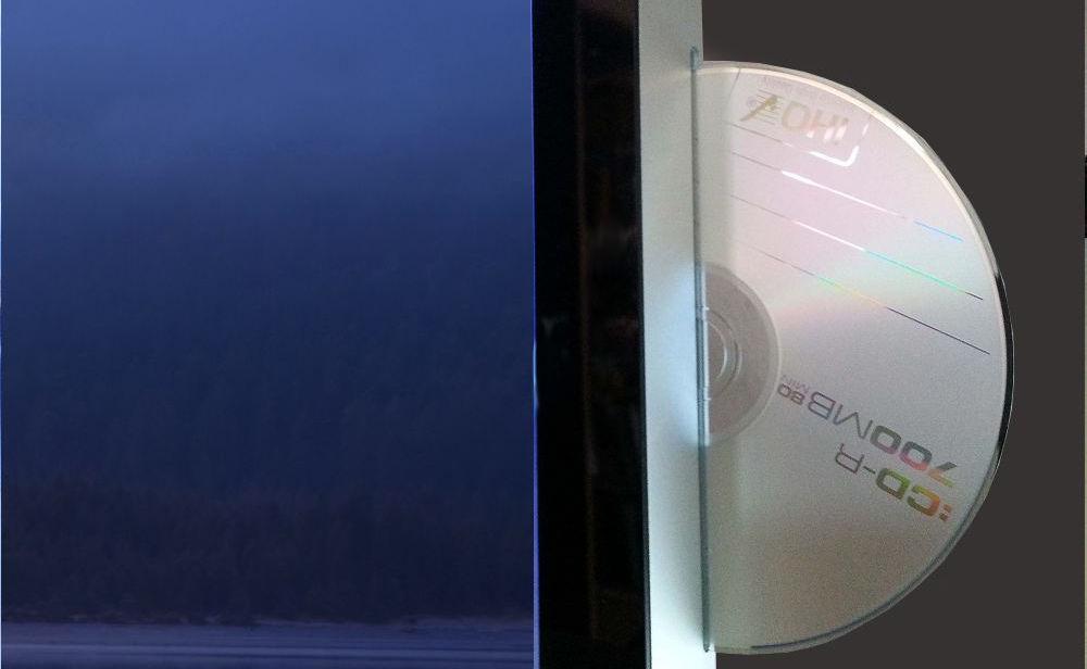 Problemkind: iMac Superdrive